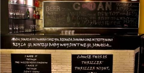 Karaoke Bar and Lounge