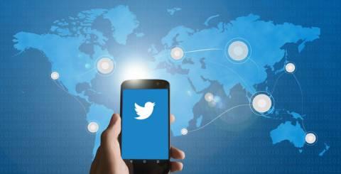 Tweet Wall